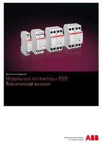 1Contactors_ESB_2014