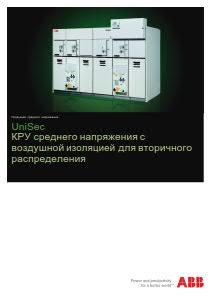 UniSec_1