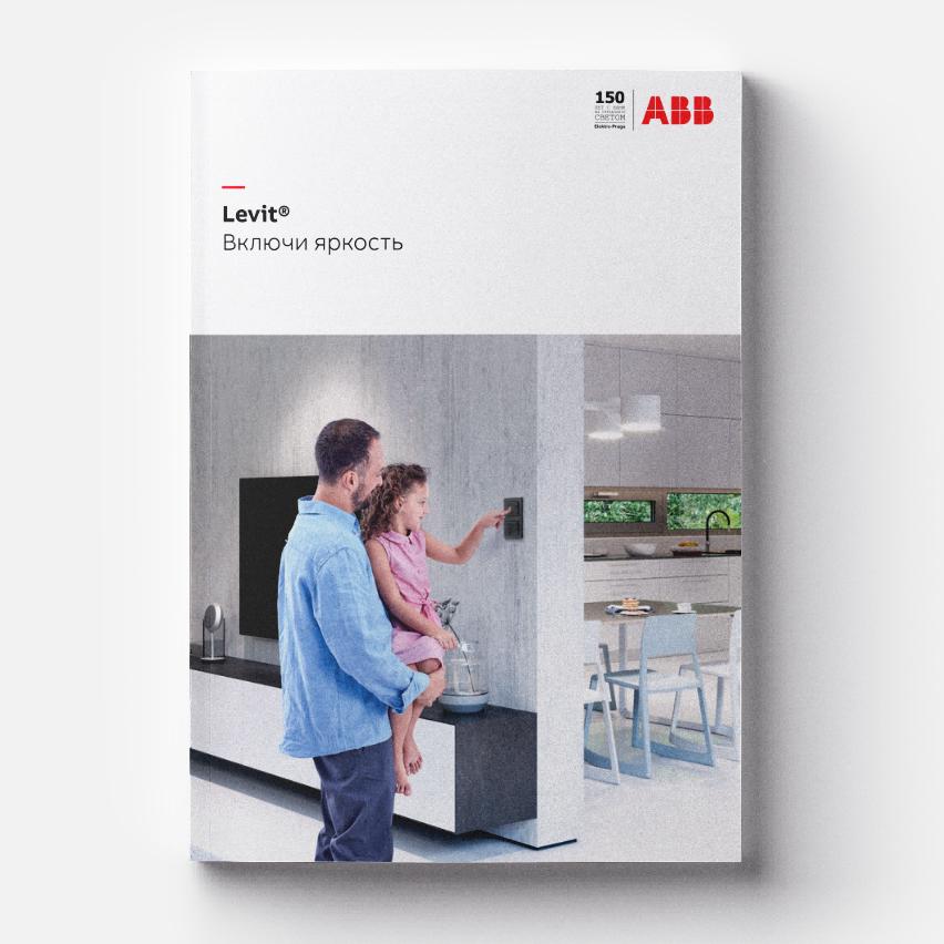 Каталог-ABB-Elektro-Praga-2019-Levit-RUS_LQ